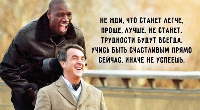 кто сказал фразу русские не сдаются: 11 тыс изображений найдено в Яндекс.Картинках