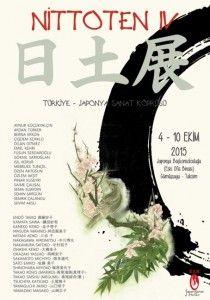 日土展4 NİTTOTEN IV Türkiye – Japonya Sanat Köprüsü afiş