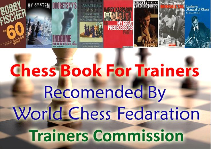Chess Book to Download  - Approved by World Chess Fedaration