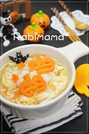 【ハロウィン&キャラ弁☆カラフル風船&海苔弁くまさん&優しいスープご飯】|レシピブログ