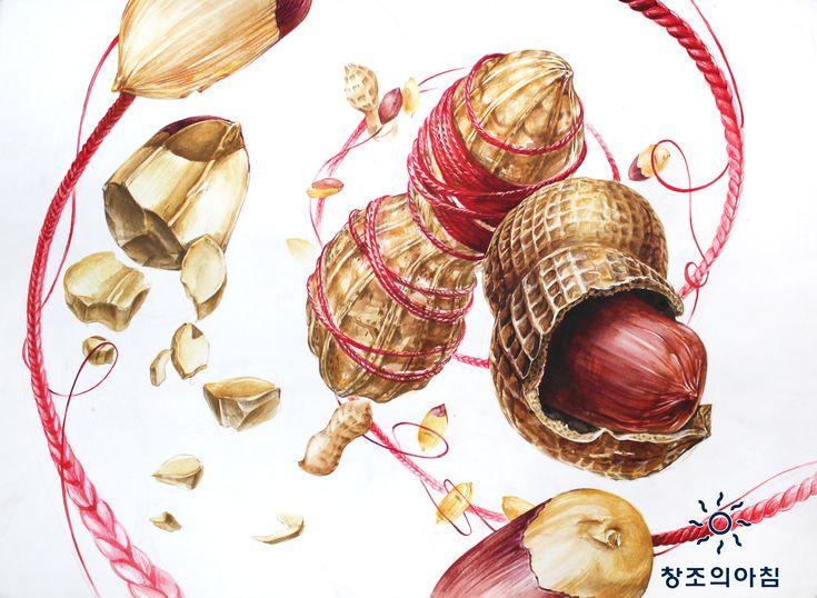 기초디자인 건국대 기초디자인 입시미술 땅콩 털실 소재이름 일러스트 디자인