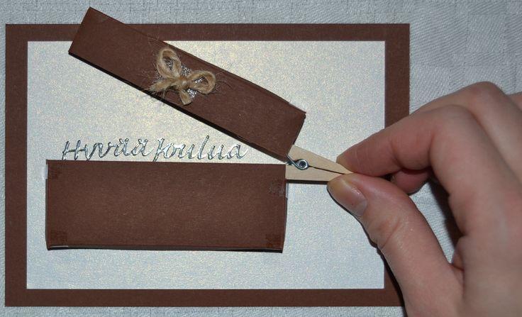 Joulukortti avautuva lahjapaketti, pyykkipoika Christmas card opening gift, clothespin
