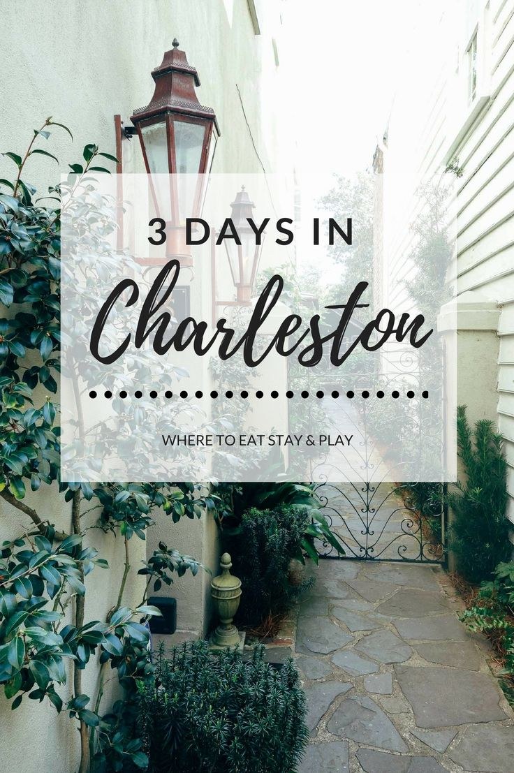 Last month we took a short road trip to Charleston to celebrate our third anniversary. Growing up in Florida we both had visited as children but had little memory of what it was like. Part of me wishes I did because apparently it has changed quite a bit over the past decade. What once was a sleepy …