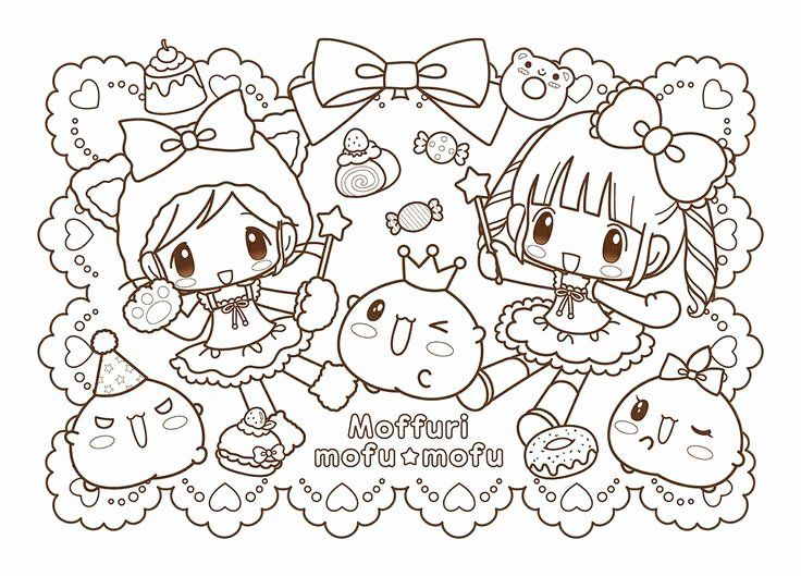 Anime Coloring Food Fresh Dessert Anime Girls Google Search Chibi Coloring Pages Coloring Books Cute Coloring Pages