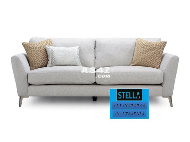 افضل كنب مودرن كنبات 2020 شركة ستيلا للاثاث 01013843894 Outdoor Sofa Outdoor Furniture Outdoor Decor