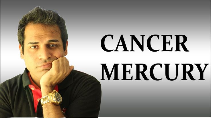 Mercury in Cancer in Astrology (All about Cancer Mercury zodiac sign)