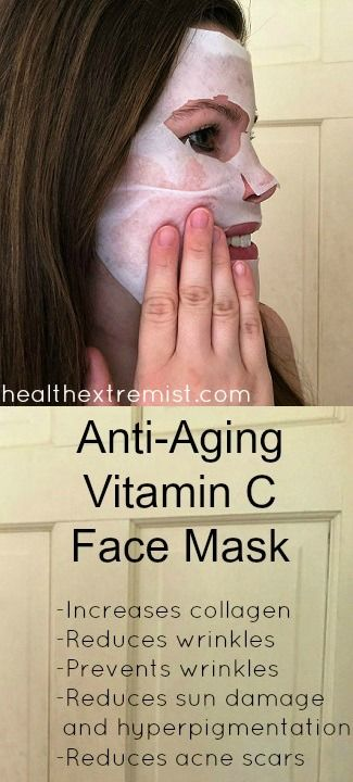 Make Your Own Potent Anti-Aging Vitamin C Face Mask