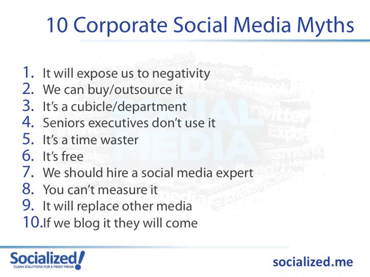 10 Corporate Social Media Myths Dispelled