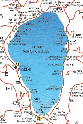 Map of the Sea of Galilee | JERUSALEM | Pinterest | Maps ...