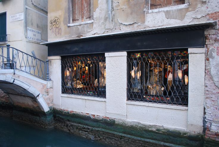 Venice - carnival shop