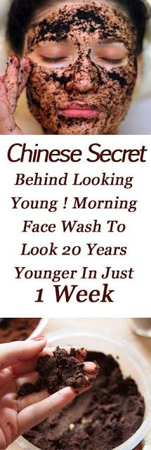Chinese Secret Behind Looking Young ! Morning Face Wash To Look 20 Years Younger In Just 1 Week