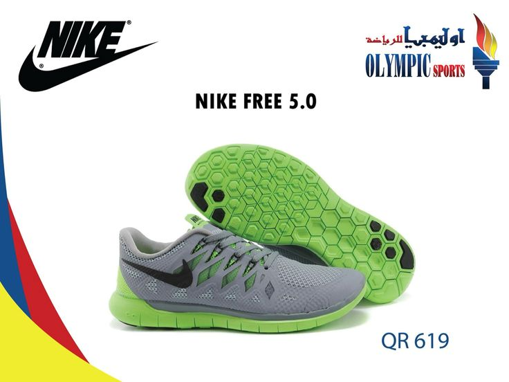 nike shoes online qatar itinerary maker app 919797