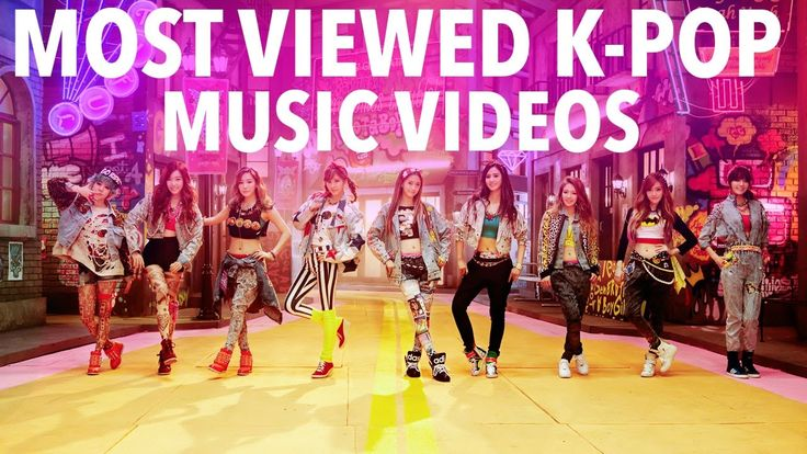 [TOP 100] MOST VIEWED K-POP MUSIC VIDEOS!