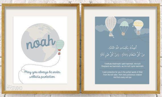 Protection Dua & Childs Name- Hot Air Balloons, Islamic Wall Art Print/Poster islamic wall art islamic poster prints arabic home decor decoration