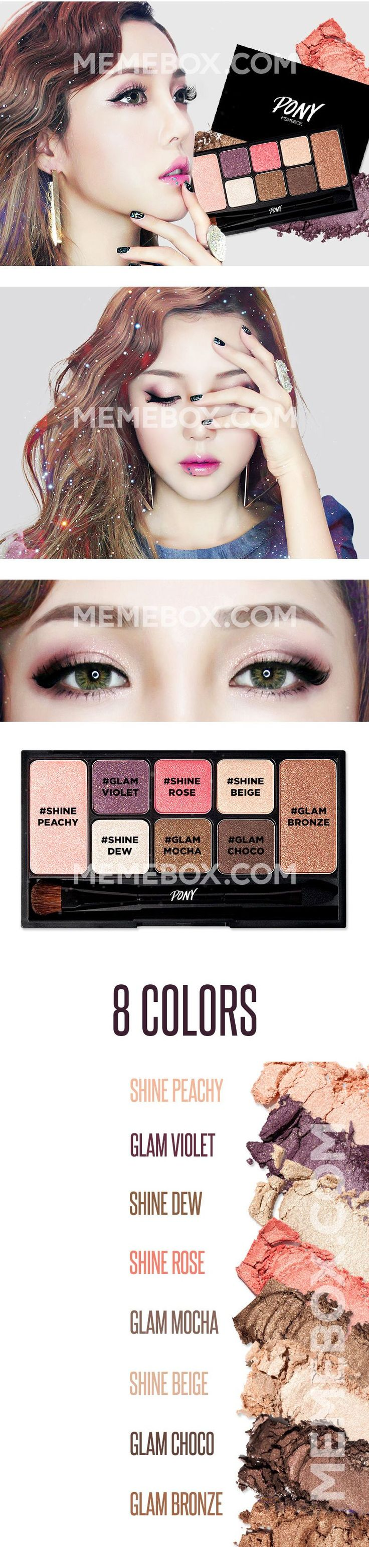 pony x memebox shine easy glam eyeshadow palette 2