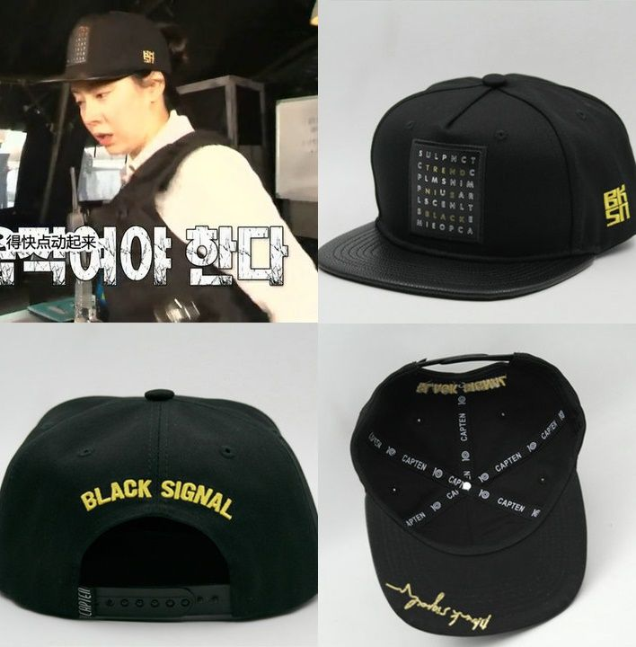 Price: RM 49 Product Name: Runningman宋智孝纵横填字游戏平檐棒球帽 Runningman Song Ji Hyo crosswords puzzle snapback cap Code: CLB / SJH / 032 • 款式 : 棒球帽 • 尺码 : 可调节(头围54-60cm) • 帽子高:12.5cm~13.5cm • 帽檐:长7cm 宽18cm • 檐形 : 平檐 • 主要材质 : 棉 • 款式细节 : 刺绣 • Style: baseball cap • Size : adjustable ( head circumference 54-60cm) • Hat High : 12.5cm ~ 13.5cm • Hat brim: width 18cm lenght 7cm • brim shape : flat brim • main material : Cotton • Style details : Embroidery PRODUCT SOURCE:广州Top
