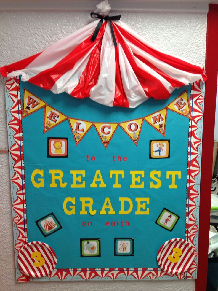 Circus themed bulletin board