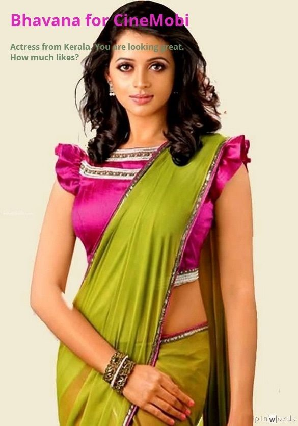 Bhavana actress in saree