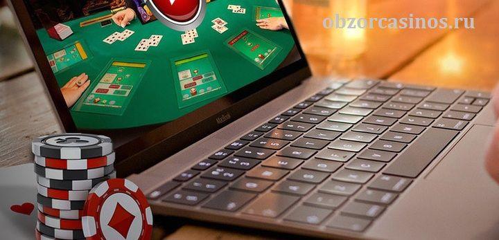 Отзывы покер онлайн на реальные кому нельзя играть в казино