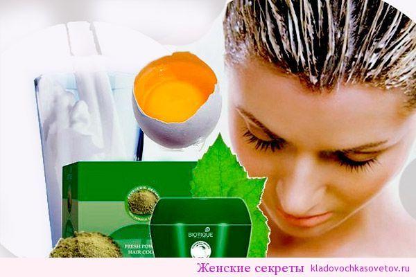 Универсальная маска для волос на все времена  Густые, блестящие, гладкие волосы. Волосы становятся плотнее и «толще», а главное - полное избавление от волосопада (при регулярном применении), нет секущихся концов. Появляется объем, это из-за того, что http://kladovochkasovetov.ru/vneshniy-vid/universalnaya-maska-dlya-volos-na-vse-vremena.html