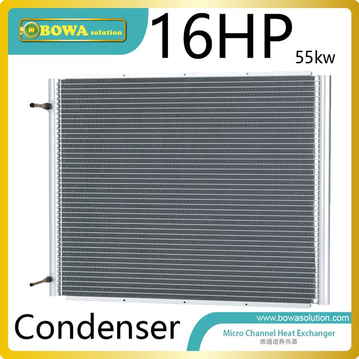 16HP condenser are made of 100 aluminium which is a