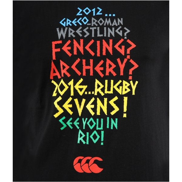 See You In Rio Tee: Tees, Rio Tee, Soul, Rugby