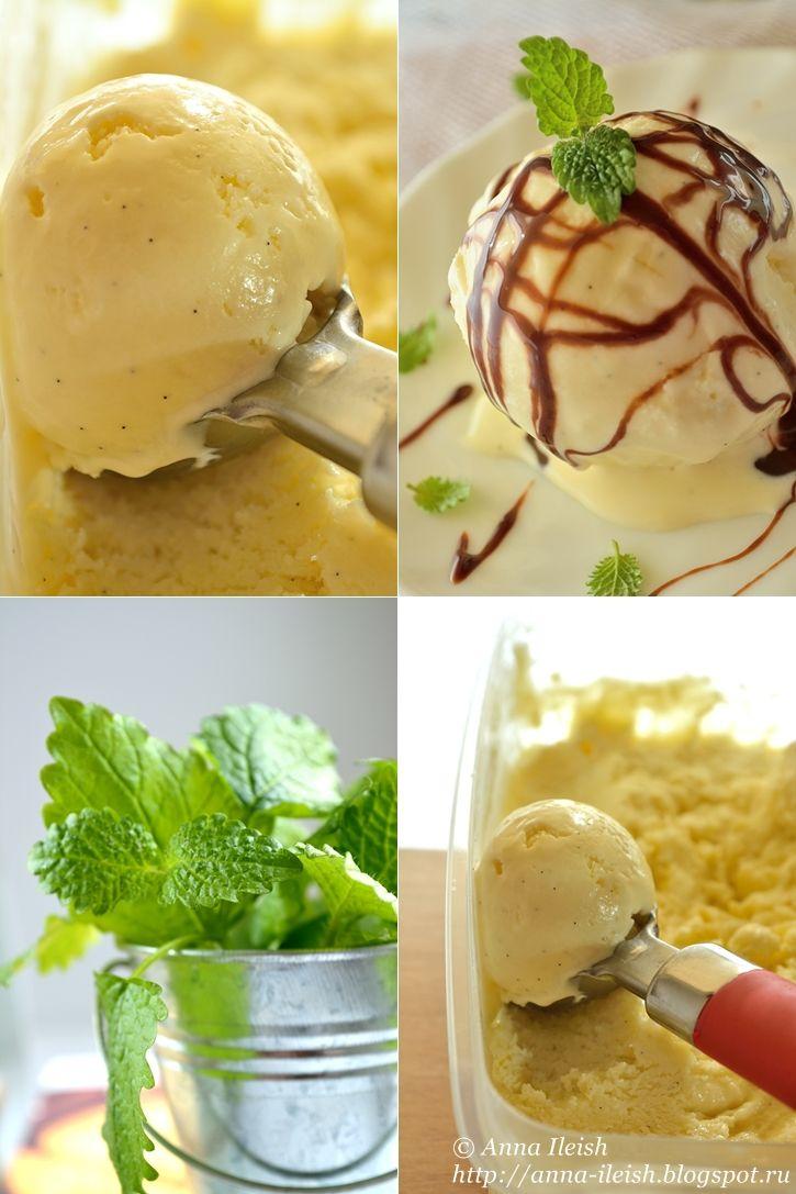 Вкусные домашние обеды: Как сделать ванильное мороженое