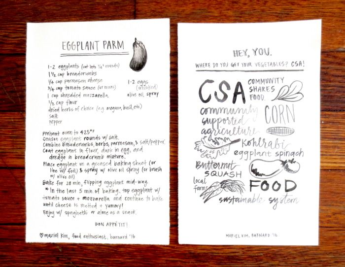 Ink card design featuring typography, illustrations, and a recipe revolving around Community Supported Agriculture (CSA). Featured in a one-time, locally distributed zine.    October 2014  © Mariel Ki...