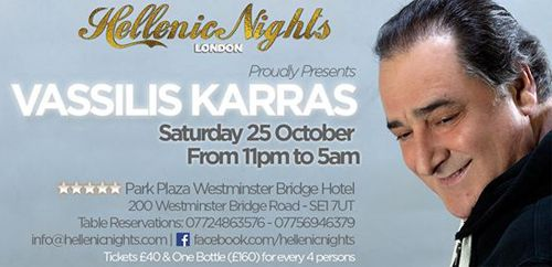 Vassilis Karras live Saturday, 25 October 2014 | @Park Plaza Westminster Bridge Hotel