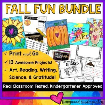 Fall Fun Bundle 13 AWESOME Projects For Halloween Thanksgiving