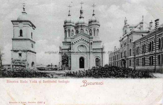 BU-F-01073-5-00217 Biserica Radu Vodă din Bucureşti şi Institutul Teologic, s. d. (sine dato) (niv.Document)