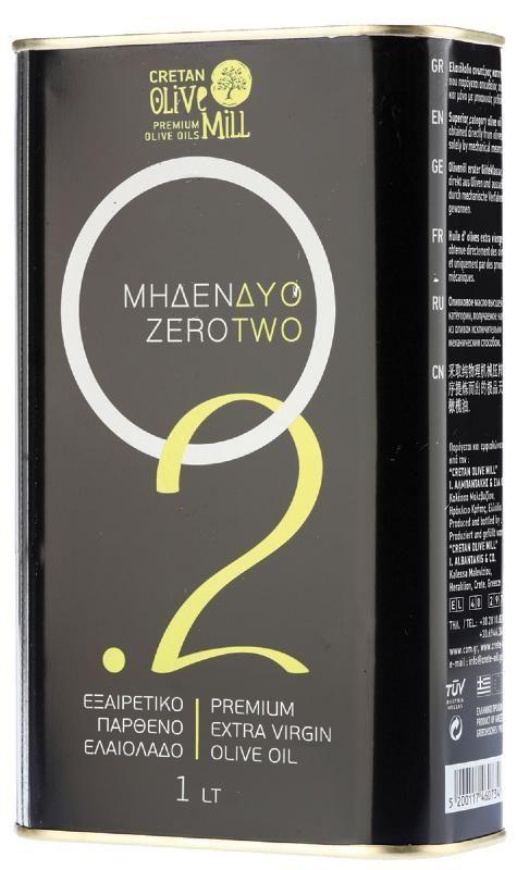 Huile d'olive extra vierge 0.2 acidité Bidon 1 LITRE