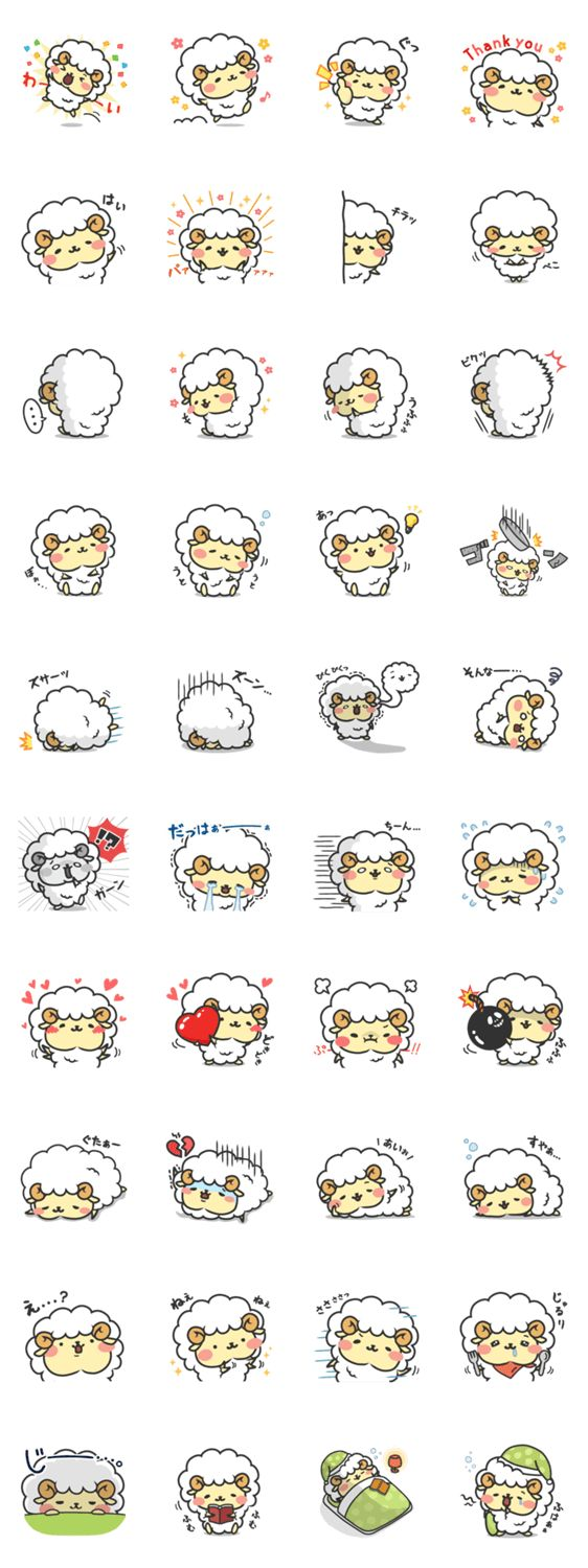 kawaii sheep illustrations 562x1500 px