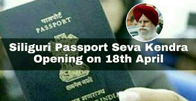 """Darjeeling MP SS Ahluwalia to inaugurate Siliguri Passport Office at Matigara on 18 April   The Union minister of state for parliamentary affairs S.S. Ahluwalia will inaugurate the Passport Seva Laghu Kendra (PSLK) at Matigara on the outskirts of Siliguri town on April 18.  """"The PSLK in Siliguri will be inaugurated on April 18. We are taking all necessary arrangements so that it starts working in a full-fledged manner from the first day"""" said Bibhuti Bhusan Kumar the regional passport…"""