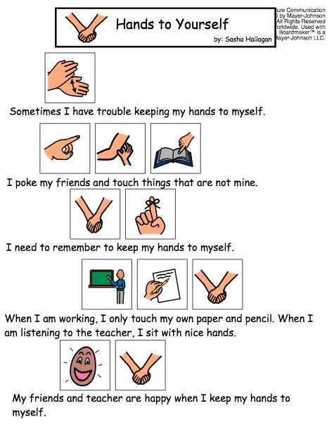 Hands to Yourself - Visual Story for Kids with Autism. Repinned by SOS Inc. Resources @Christina Childress Childress & Porter Inc. Resources.