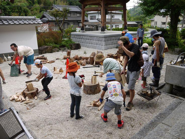 とよた・土器でDOKI DOKIプロジェクト(たきみ山清通寺)  【事業】 http://decasu.jp/toyotadokidoki/