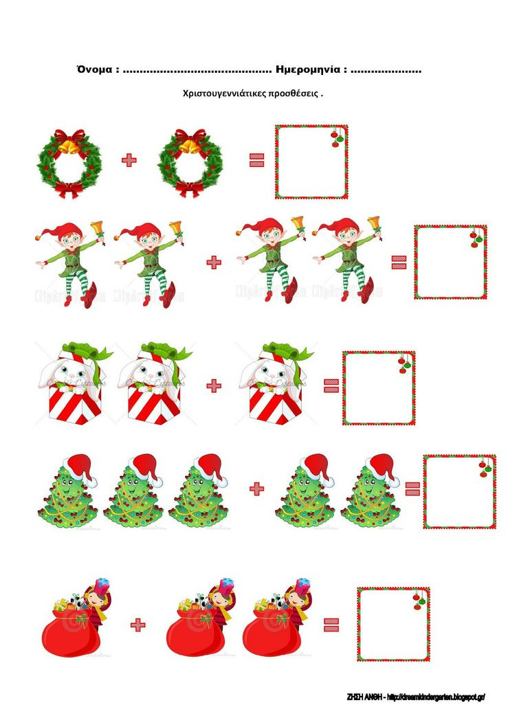 43 best christmas worksheets images on pinterest activities christmas activities and xmas. Black Bedroom Furniture Sets. Home Design Ideas