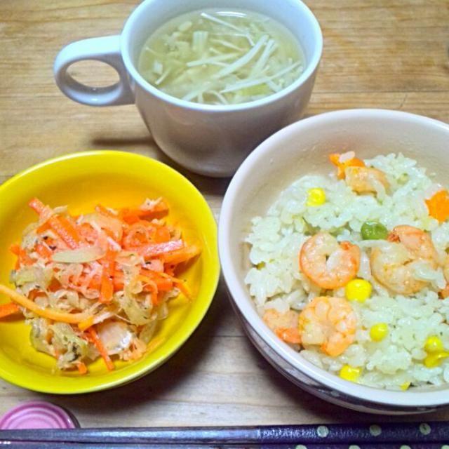 今日の夕飯は エビピラフ ニンジンと玉ねぎのツナサラダ えのきと白菜のとろりんスープ  ピラフはミックスベジタブルと冷凍むきエビに玉ねぎとピーマンをプラス。(*꒪ั❥꒪ั*) バターと少しにんにくを入れるのが美味。 - 10件のもぐもぐ - 今日の夕飯 エビピラフとニンジンサラダ、スープ by syoko622