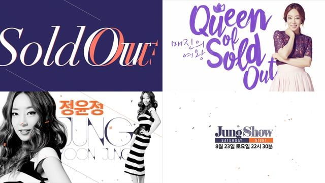 #2014.07 #JUNG SHOW/SB #Role:all