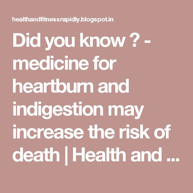 Did you know ? - medicine for heartburn and indigestion may increase the risk of death | Health and Fitness Rapidly
