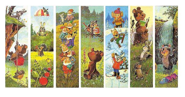 Редкие открытки художника зарубина, прозе днем рождения