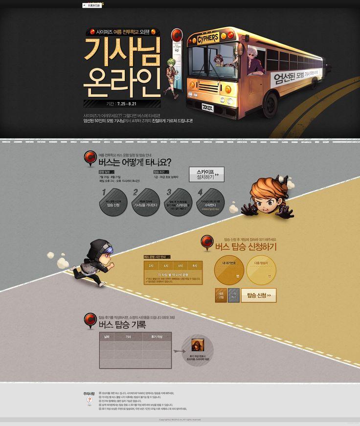 웹 디자인 감상 교실 4