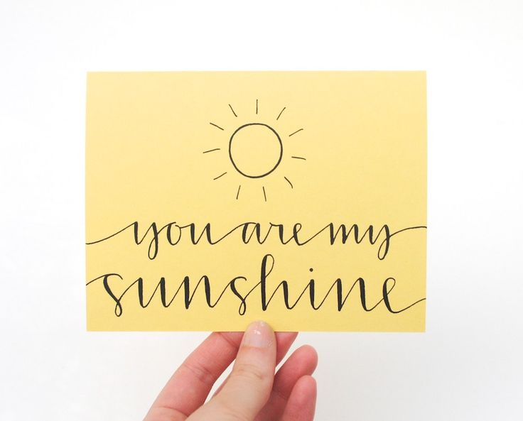 Reserved you are my sunshine sweet greeting card