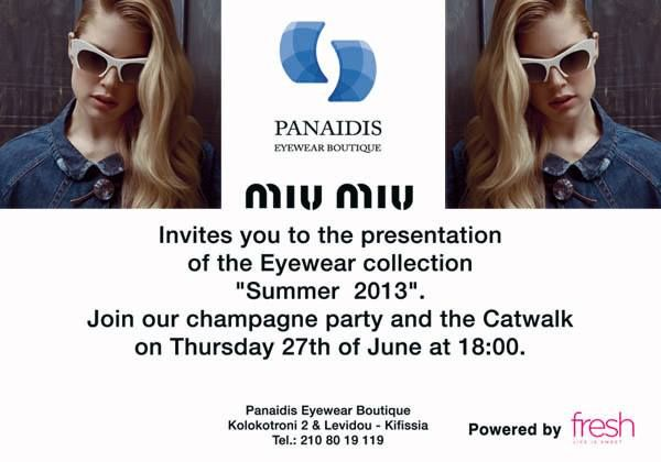 Invitation for our event
