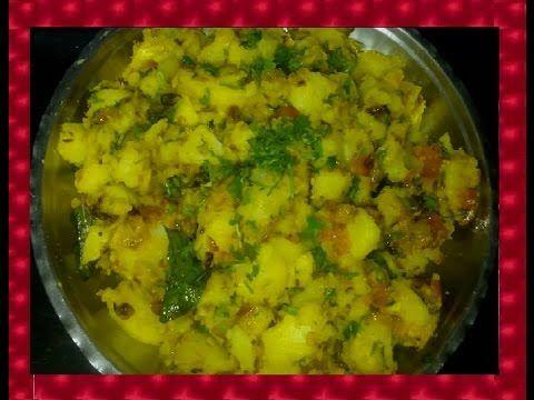 Batata Bhaji / Aloo Sabzi Recipe / Yellow Potato Bhaji recipe - YouTube