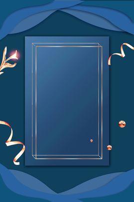 Frame Blank Notebook Paper Background Powerpoint Background Design Paper Background Background