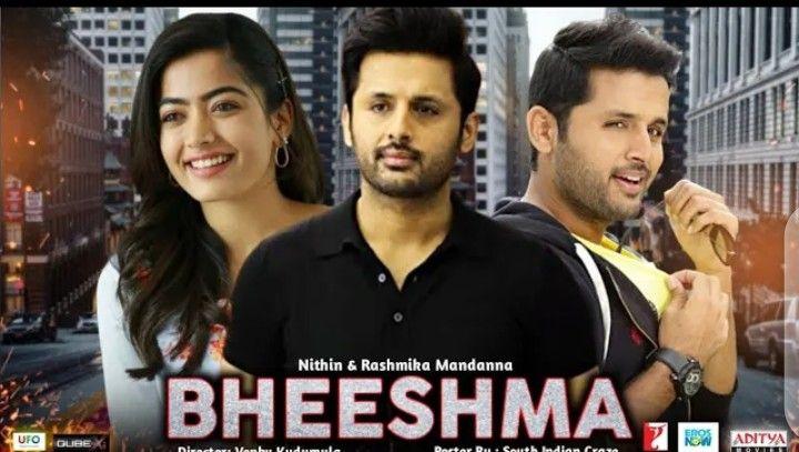 Bheeshma 2020 New Full Hindi Dubbed Movie Nitin Rashmika Mandanna New South Movies 2020 In 2020 Youtube New South Dubbed