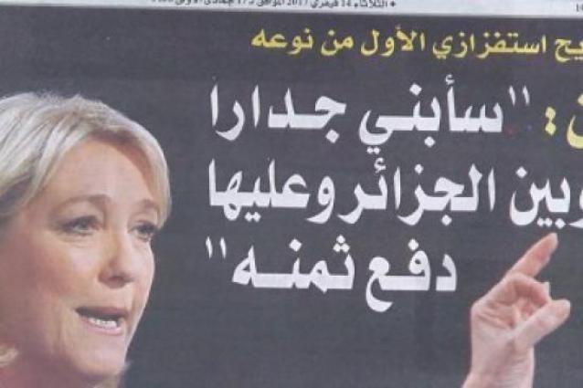 Un journal algérien fait sa «Une» avec une fausse info du Gorafi (photos). - soirmag.be