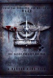 Yalghaar 2017 Pakistani Movie Online free, Yalghaar Watch Full Movie DVDRip, Yalghaar Full Pakistani Watch Movie Free HD 720p, Yalghaar Pakistani Download Movie Free, Yalghaar Movie Watch Online, Yalghaar Pakistani Movie Mp3 Video Songs, Yalghaar Pakistani DVDRip Film Torrent Download, Yalghaar Pakistani Movie Youtube, Yalghaar MP4 Movie, Yalghaar Pakistani Movie Wikipedia IMDB, Yalghaar Movie Pakistani Posters. Visit this site www.apkmovies.com