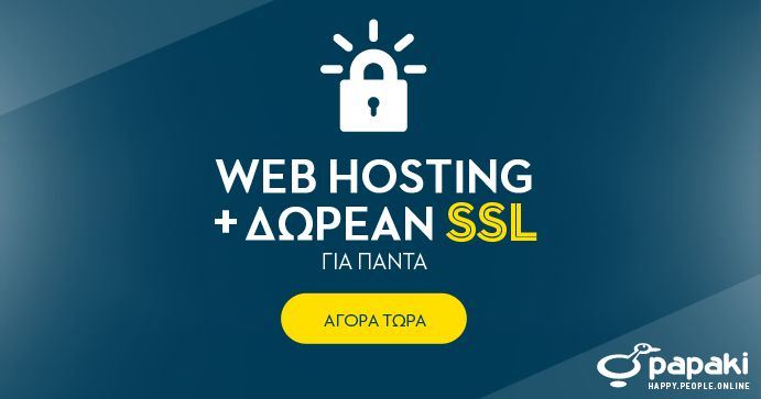 Free SSL with web hosting - Read more: https://www.papaki.gr/freessl.htm